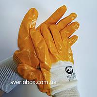 Перчатки х/б с желтым нитриловым покрытием INTERTOOL