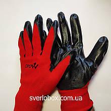 Перчатки рабочие, стрейч, ПВХ покрытие (нитрил)