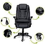 Офісне масажне крісло Veroni чорне, фото 6