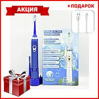Электрическая зубная щетка Sonic Elektric 602 + Кабель для зарядки, Кабель USB, Зарядное устройств в ПОДАРОК