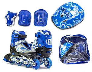 Комплект Раздвижных Роликов 29-33, 34-37 р - Детские ролики Синие, фото 2