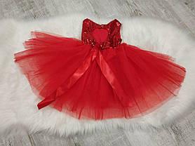 Нарядное детское пишное платье на девочку красное с пайетками 1-4 года, фото 3