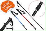 Трекинговые палки ENERGIA 2 шт. трехсекционные, фото 3