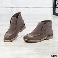 Женские ботинки мокко натуральная замша Деми