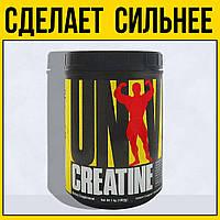 Креатин моногидрат Creatine Powder 1 кг   universal nutrition в порошке паудер юниверсал нутришн порошок 1 kg