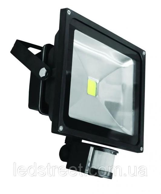 Светодиодные прожектора с датчиком движения