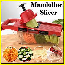 Овочерізка Mandoline Slicer 6 in 1 з контейнером | ручна овочерізка | мультислайсер для овочів