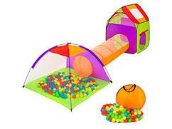 Детская палатка 3 в 1 в подарок 200 шариков