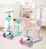 Самокат для малышей 5 в 1, Беговел - Самокат с ограничителем и сиденьем - Розовый, Бирюзовый