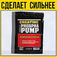 Креатин моногидрат в порошке Creatine PhosphaPump 500g   form labs форм лабс рассыпной 500 г 0,5 кг для мышц