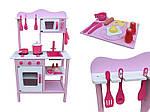 Дерев'яна кухня для дітей Wooden Toys Classic Pink, фото 3