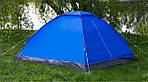 Палатка Presto Domepack 4 клеенные швы, 2500 мм, фото 4
