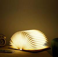 Светильник Книга, ночник Lumio Book  Код 10-7074