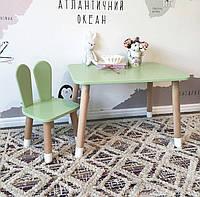 Детский деревянный набор квадратный столик и стульчик. 100% дерево массив бук