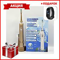 Электрическая зубная щетка Sonic Electric 602 + Smart Watch Смарт часы Фитнес браслет Band M3 в ПОДАРОК