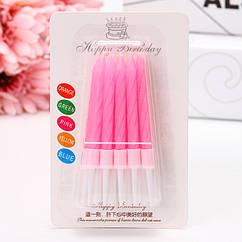 Свечи в торт неоновые розовые (уп.10шт.)