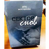 Книга издание