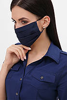 Багаторазова захисна чорна маска для обличчя на гумці, фото 3