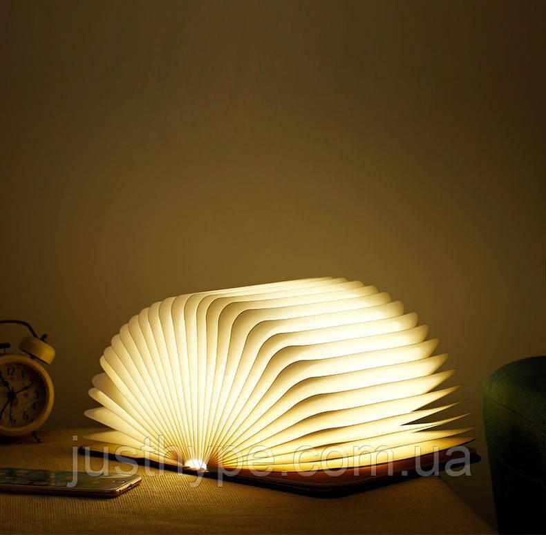 Светильник Книга, ночник Lumio Book  Код 10-7096