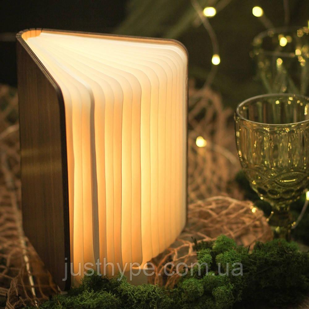 Светильник Книга, ночник Lumio Book  Код 10-7102
