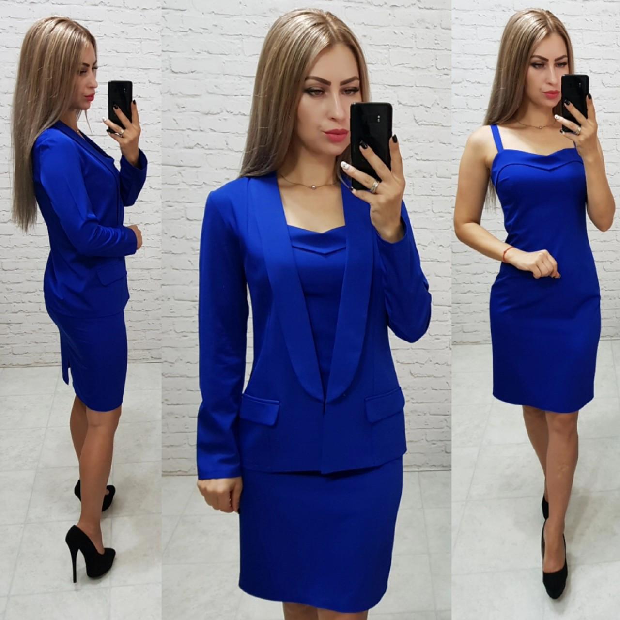 Комплект платье на брительках и  пиджак  , цвет электрик