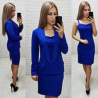 Комплект платье на брительках и  пиджак  , цвет электрик, фото 1