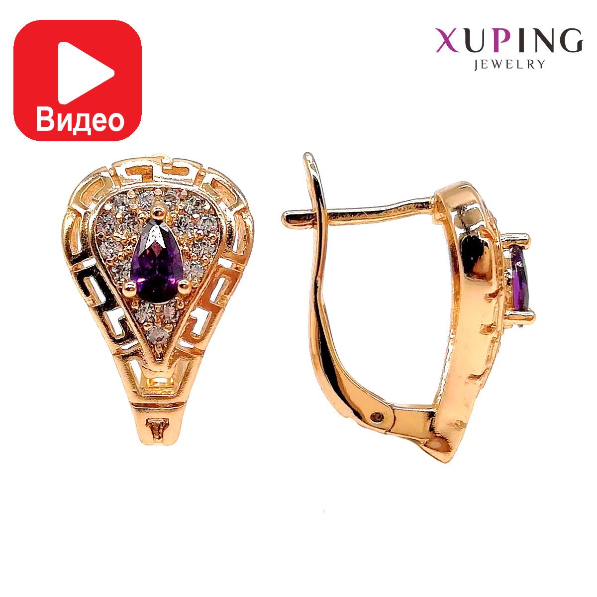 Серьги Хuping из медицинского золота с фиолетовыми и белыми фианитами (куб. цирконием) в позолоте, ХР00233 (1)