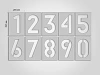 Набор цифр 0-9 (200х297мм)