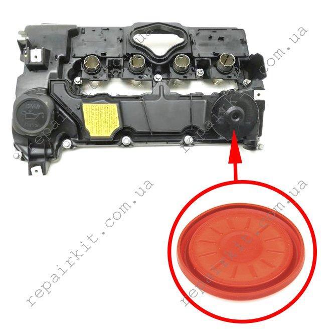 Мембрана клапанной крышки BMW N43 и MINI N14 11127553626