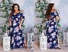 Платье расклешенное с завышенной талией цветочный принт, с 48 по 62 размер
