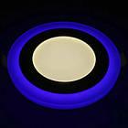 Светодиодный светильник Feron AL2662 6W с голубой подсветкой, фото 2