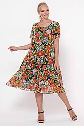 Платье летнее Катаисс цветы