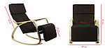 Крісло гойдалка Goodhome Brown, 120кг, фото 5