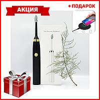 Электрическая зубная щетка  TB601 Водостойкая черная + Беспроводное зарядное устройство в ПОДАРОК