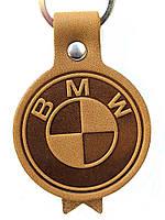 Автобрелок из кожи BMW БМВ брелок для ключей, фото 1