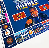 """""""Бизнес по-Днепровски"""", Настольная игра, Днепровская монополия, фото 5"""