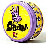 Доббль (Dobble, Spot It!) Настольная игра, фото 6