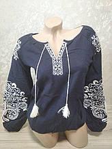 Синяя женская вышиванка - размер 44