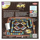 Алиас для вечеринки (Party Alias) легендарная настольная игра, фото 6