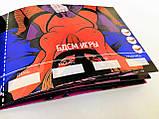 Чековая книжка секс желаний: эротический подарок любимому человеку!, фото 10