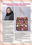 Журнал Модное рукоделие №3, 2016, фото 6