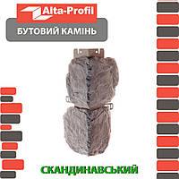 Наружный угол Альта-Профиль Бутовый камень 0,472х0,112 м Скандинавский