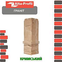 Наружный угол Альта-Профиль Гранит Крымский (5451)