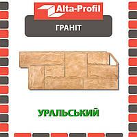 Фасадная панель Альта-Профиль Гранит 1160х450х20 мм Уральский