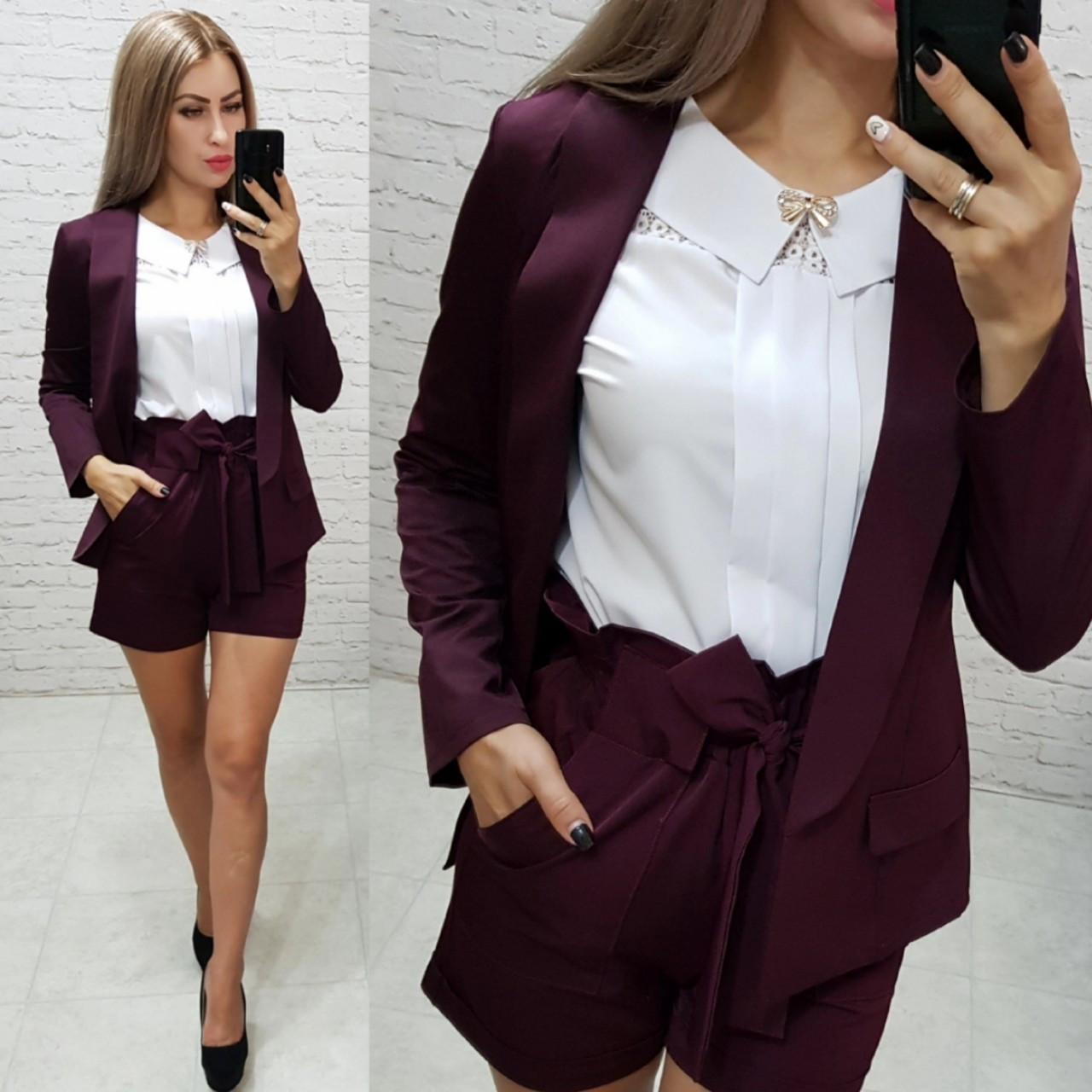 Комплект-двойка шорты  и  пиджак  , цвет фреза