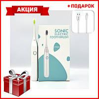 Электрическая зубная щетка Sonic Electric S1001 + Кабель для зарядки, Кабель USB, Зарядное устройств в ПОДАРОК