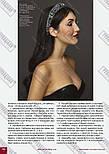 Журнал Модное рукоделие №9, 2016, фото 3