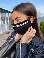 Маска защитная тканевая модная многоразовая декорирована стразами Mm90