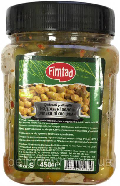 Оливки зелені надрізані зі спеціями 450 г Fimtad S (Туреччина)