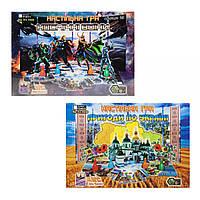 Настольная игра 2 в 1 ROYAL TOY Мстители Приключения по Украине RTN8313+8312+, КОД: 1600782